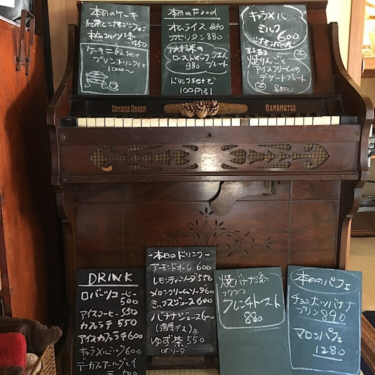 sunny-side-cafe-menu-S