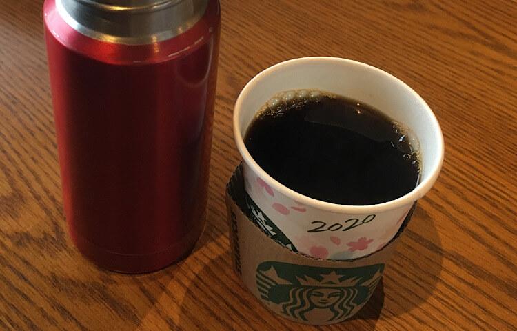 【スターバックス玉湯店】ドリップコーヒーショートサイズ 290円(税抜き)