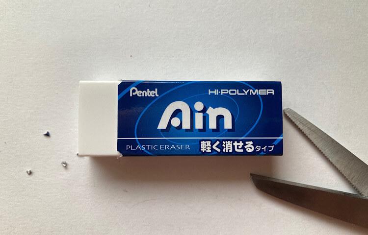 ハイ・ポリマーHi・Polymer