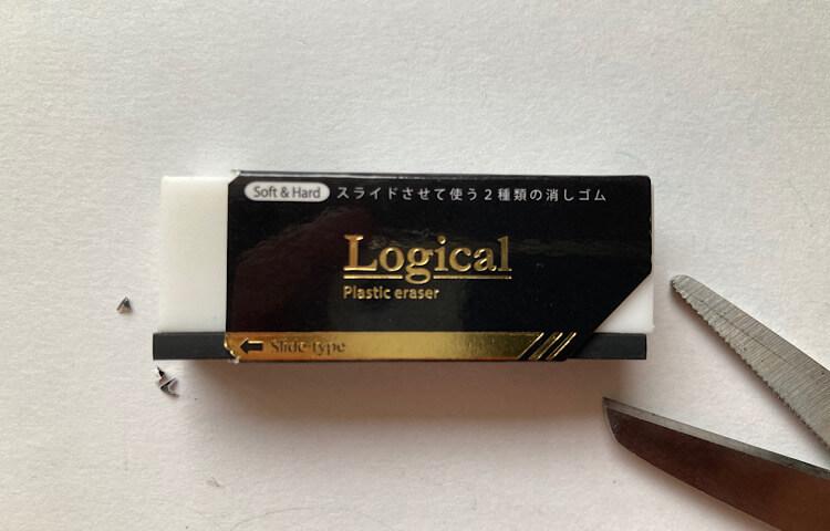 スライドさせて使う黒と白の消しゴム。Logical-Plastic-eraser-Nakabayashi-ERA-M001