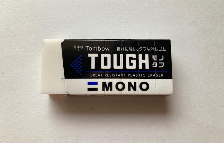 モノタフ-MONOTOUGH-BREAK-RESISTANT-PLASTIC-ERASER-EF-TH-Tombow