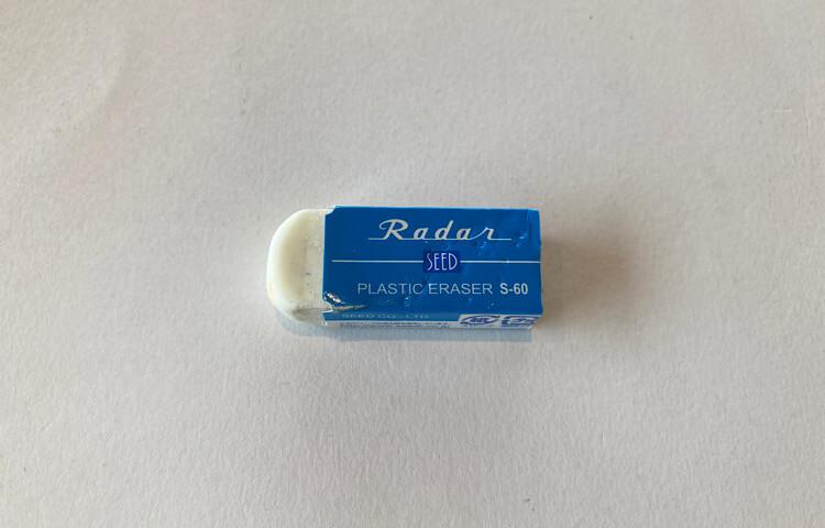 Radar-レーダーの消しゴムの写真。