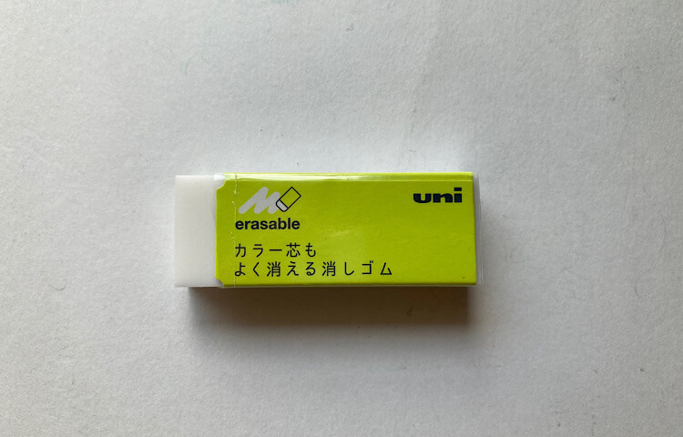 erasable-イレイサブル-uni-MITSUBISHI・PENCIL-カラー芯もよく消える消しゴムの写真