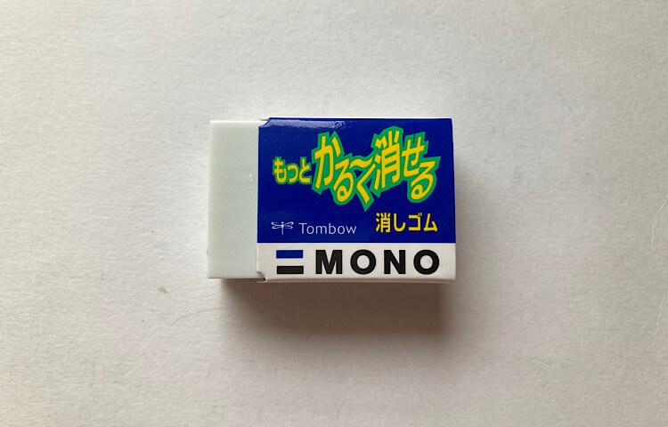 MONO-もっとかる〜く消せる消しゴム-EL-KA-トンボ鉛筆
