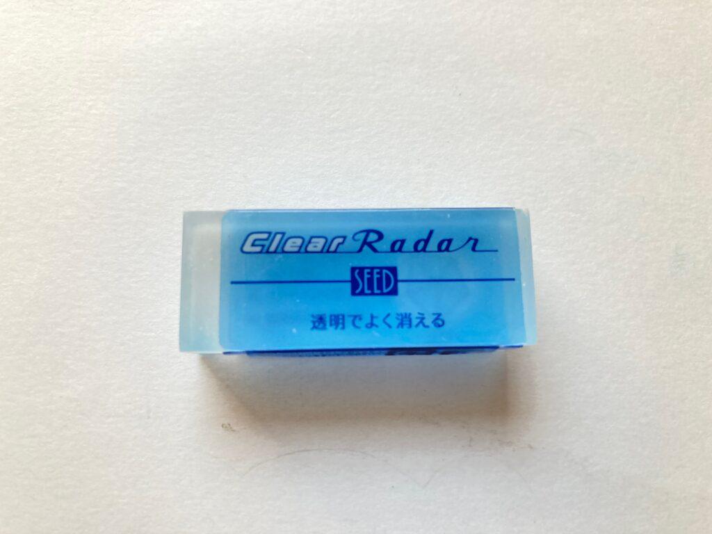 クリアレーダー-Clear-Rader-100-EP-CL100-SEED