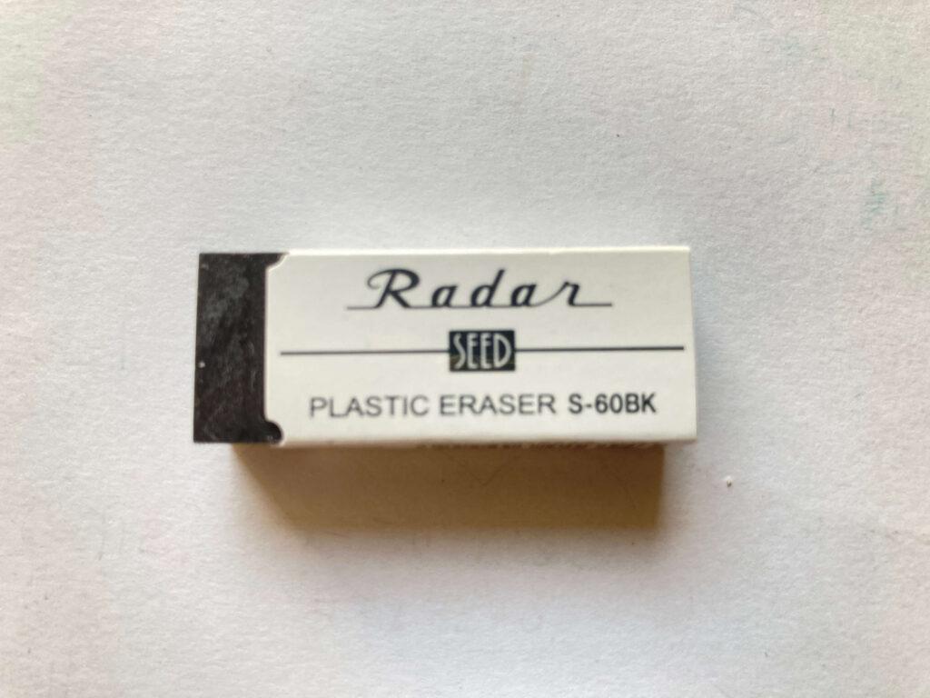 消しゴムRadar-レーダー-黒色-PLASTIC-ERASER-S60BK-SEED-シード-の写真