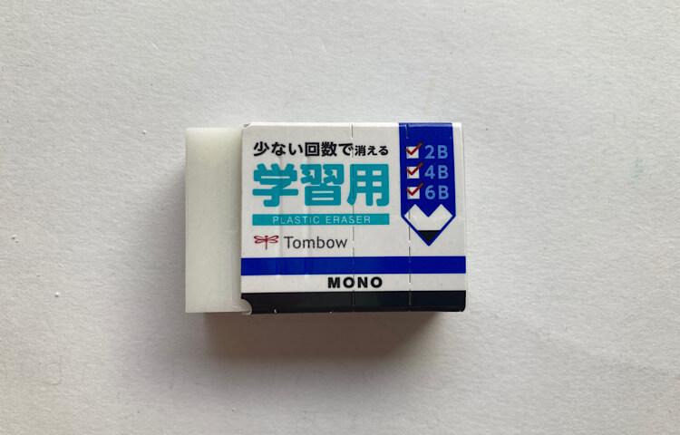 学習用-MONO-モノ-EK-SY-Tombow-トンボ鉛筆の写真