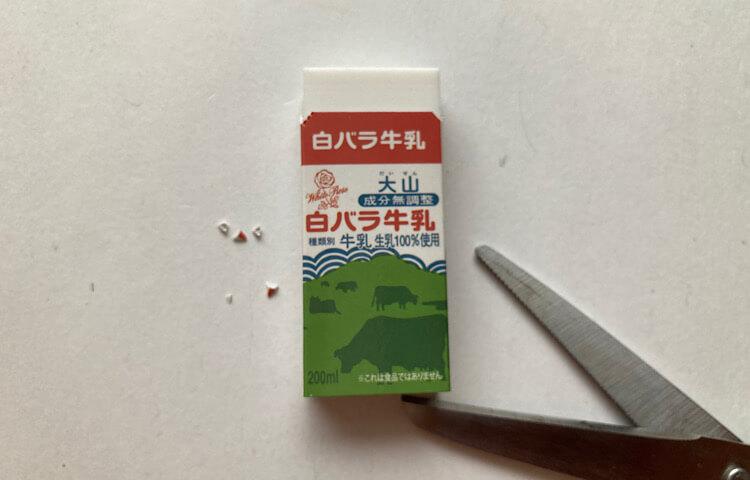 白バラ消しゴム-大山乳業農業協同組合の写真