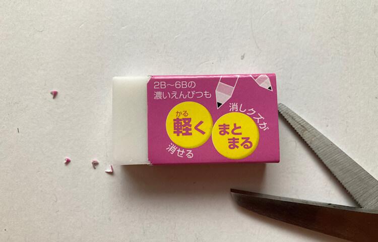 小学生用消しゴム-ピンク-pink-KSG31PK-TOPVALU-AEON
