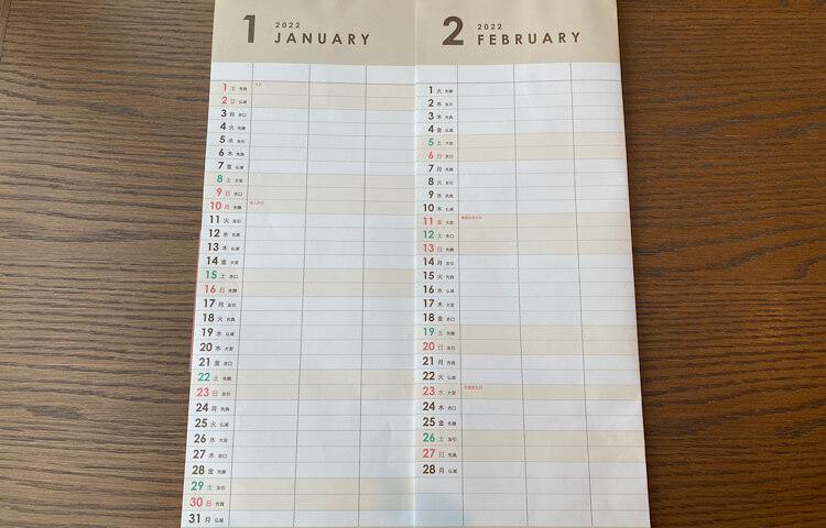 セリアで買った家族カレンダーを重ねてA3で2ヶ月見れるようにしてみた-FAMILY-CALENDAR-C22315-2022-Kyowa-seria