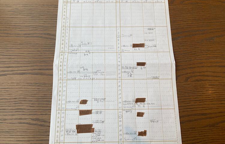 家族カレンダー記入例-Date-entry-ceremony-FAMILY-CALENDAR-NINONANA