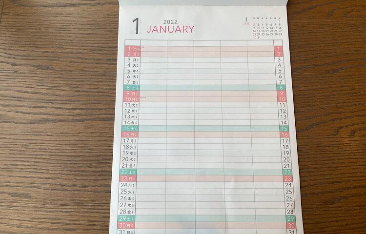 DAISOの家族カレンダーの中身-FAMILY-CALENDAR-YM-21-P10-G099-2022-DAISO