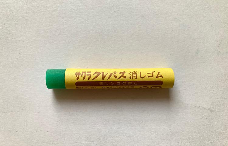サクラクレパス消しゴム-SAKURA-CRAY-PAS-青リンゴの香り-RC80Cカオリ-サクラクレパス-SAKURAの写真